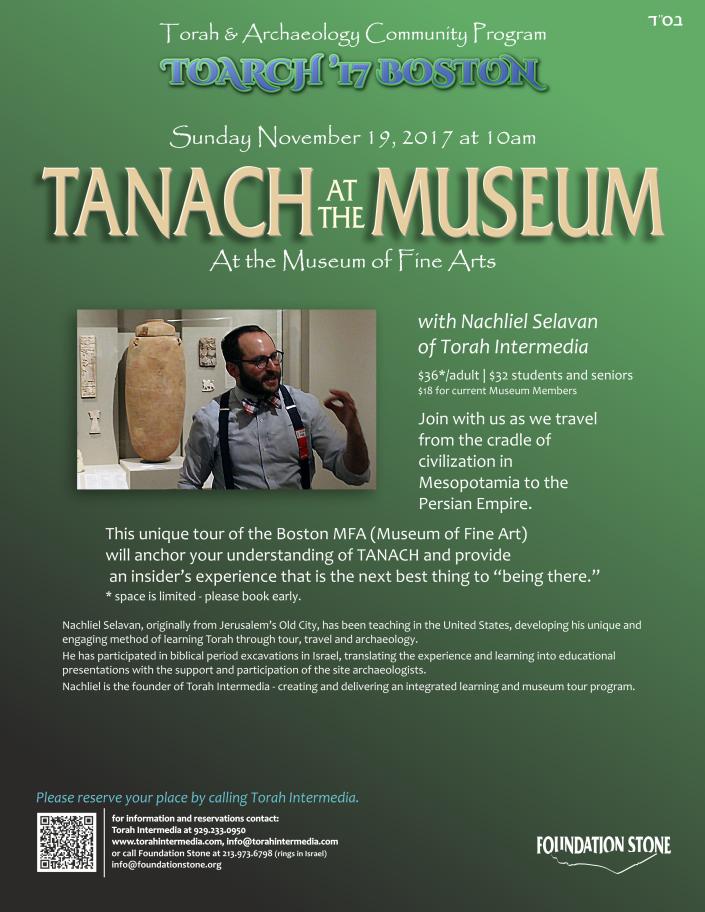 Toarch17 Boston -MuseumFlyer03b