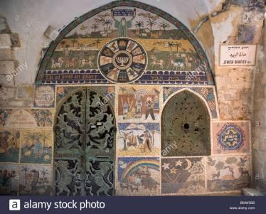 the-oil-press-art-gallery-mosaic-jewish-quarter-jerusalem-BMW36B
